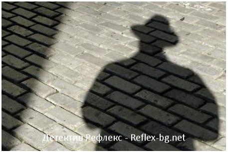 Какви са цените на частен детектив в София?