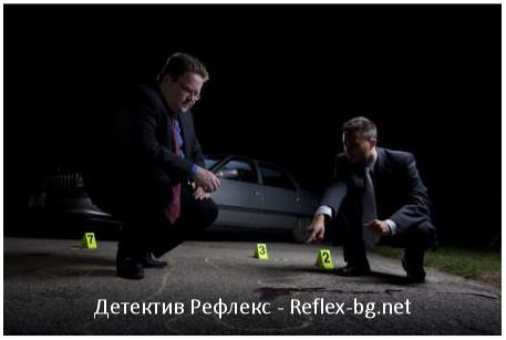 Как действа един добър частен детектив?